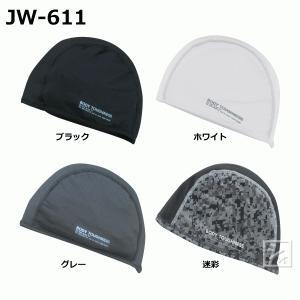 おたふく手袋 JW-611 冷感 消臭 パワーストレッチ ヘッドキャップの画像
