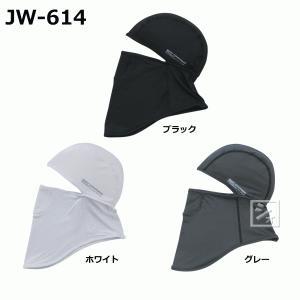 フルフェイスマスク JW-614 冷感 消臭 パ...の商品画像