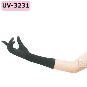 UV手袋 スベリ止め付 セミロング UV-2231 ブラック (1双)