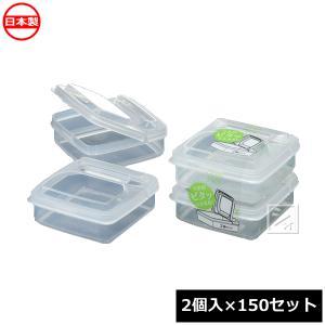 保存容器 オープンパックL4 (2個入×150セット) K194|netonya