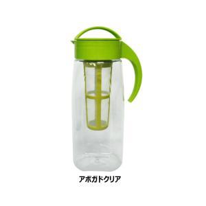 リーフティージャグ 2.2L 茶こし付 アボガドクリア (冷水筒 麦茶ポット)|netonya