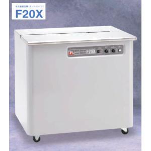 半自動梱包機 ボックスタイプ F20X