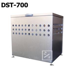 ダストボックス DST-700 (ゴミ箱 屋外)|netonya