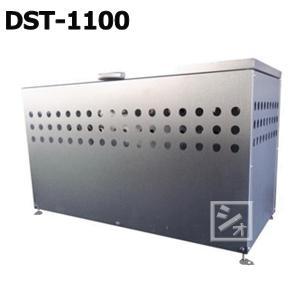 ダストボックス DST-1100 (ゴミ箱 屋外)|netonya