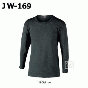 アンダーシャツ 長袖 JW-169 BTサーモインナーシャツ長袖丸首|netonya