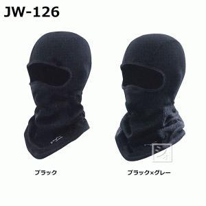 フェイスウォーマー JW-126 発熱防風 フルフェイスウォーマー|netonya