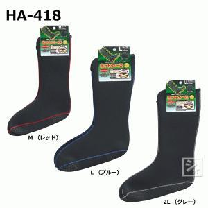 HA-418 インナーソックス ロング 厚地タイプ (1足) ホットエース|netonya