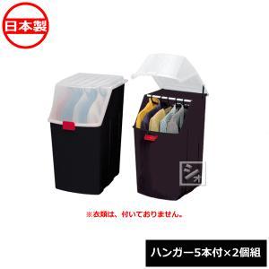 らくらく衣装ケース 2個組 ブラック 36402BK (収納ボックス 収納ケース)|netonya
