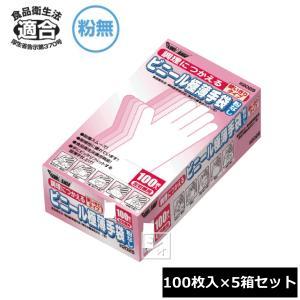 川西工業 調理用ビニール極薄手袋 (100枚入×5箱) S-L #2025 粉なし 左右兼用