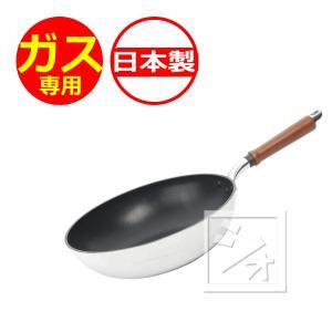 センレンキャスト いため鍋 30cm ガス専用 (炒め鍋) netonya