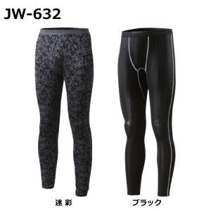 おたふく手袋 JW-632 冷感 消臭 パワーストレッチ ロングパンツの画像