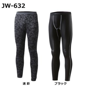 JW-632 冷感 消臭 パワーストレッチ ロングパンツ|netonya