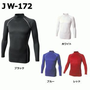 アンダーシャツ 長袖 JW-172 BT織柄チェック ストレッチ ハイネックシャツ|netonya