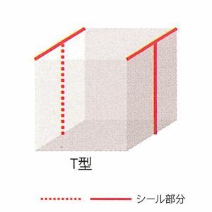 規格角底袋 パレットカバー T型シリーズ (厚さ0.04mm) netonya