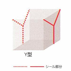 規格角底袋 パレットカバー Y型シリーズ (厚さ0.04mm) netonya