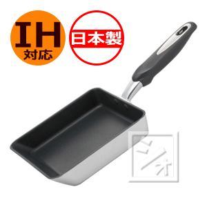 IHハイキャスト 玉子焼 IH対応 (卵焼き用フライパン IH)