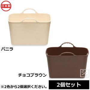 山田化学 フリーバケットスクエアーM (2個セット) FB-SQM 全4色の写真