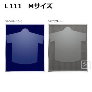 ユニフォーム額 L111 Mサイズ 人型ハンガー付|netonya