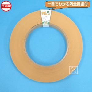 敷居用 すべりテープ (巾21mm×20m巻) ハクリ紙付き|netonya