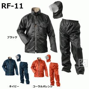 レインファクトリー ベーシックタイプ RF-11 (M〜4L) (レインスーツ 上下) netonya