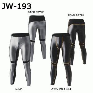おたふく手袋 JW-193 BT防風 パワーストレッチ ロングタイツ 全2色 S-3L|netonya