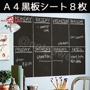 いろんなところにペタンと貼って、 チョークでメッセージやメモが書ける黒板タイプのウォールシールです。...