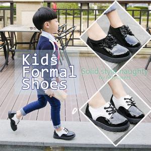 キッズ フォーマルシューズ 16〜21cm 男の子 子供靴 ...