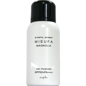 ナプラ ミーファ フレグランス UVスプレー(マグノリア) SPF50+ PA++++ / 80g