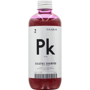 ブリーチ後の黄ばみを抑え、赤系やピンク系カラーの色を持続させます。フルボ酸(フムスエキス/保湿成分)...