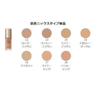 ジュポン化粧品 ナチュラルスィートファンデーション 15(イエロー・オークル) 肌色ミックスタイプ / 30mL