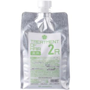 オブ・コスメティックス 薬用 トリートメントオブヘアー 2-R / 1000gリフィル(取り寄せ商品...