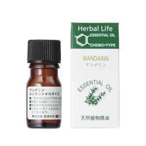 生活の木 エッセンシャルオイル マンダリン 精油 / 3mL