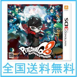 ペルソナQ2 ニュー シネマ ラビリンス  3DS 送料無料