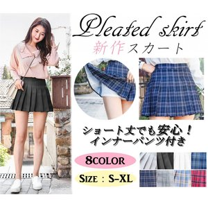 e67803829b7 プリーツスカート ミニスカート レディース ファッション 女子 高校生 定番 ショット丈 制服 ショ.