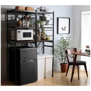 冷蔵庫上のスペースを有効活用できる インテリアキッチンラック Prague プラハ  本体サイズ: ...