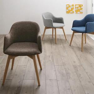 まるみに包み込まれるデザインチェア Rudna ルドナ  サイズ:幅50×奥行58×高さ74cm 重...