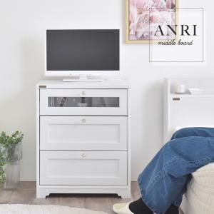 ■商品説明: フェミニンなホワイト収納家具シリーズ「ANRI(アンリ)」の60cm幅のチェスト。 小...