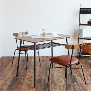 【商品について】 木とスチールの組み合わせが特徴的な横幅90cmの省スペースなダイニングテーブル。 ...