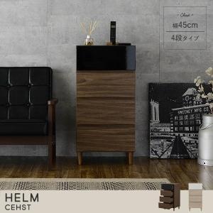 ■商品説明: 光沢が美しい鏡面加工がモダンで都会的な印象のチェスト「HELM(ヘルム)」が新登場! ...
