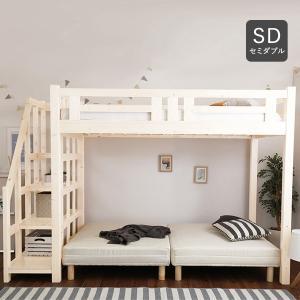 ロフトベット セミダブル 階段付き システムベッド 木製 ロフトベッド 宮付き 階段付きロフトベッドの写真