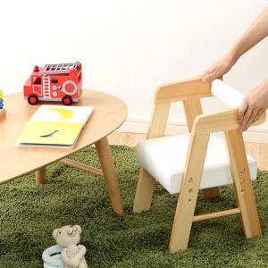 【商品について】 ロータイプキッズチェア【アニェラ-AGNELLA -】(キッズ チェア 椅子) ■...