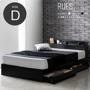 ダブルベッド ダブルベット ベッド 収納付き 宮付き ルース コンセント付き 収納ベッド ブラック ...