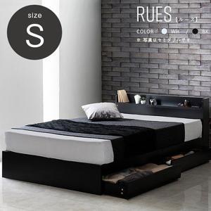 シングルベッド シングルベット ベッド 収納付き 宮付き ルース コンセント付き 収納ベッド ブラッ...