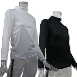レディース 長袖 コンプレッションシャツ 4サイズ(S/M/L/LL)2色より (ハイネック/吸汗速乾/伸縮素材/UV加工)|netshop-est