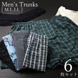 ■サイズ/ウエスト: M/76-84 L/84-94 LL/94-104 ■カラー:※柄は当店おまか...
