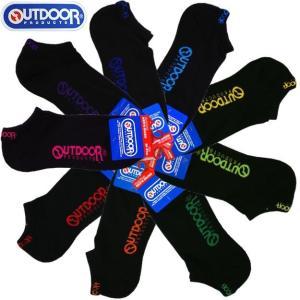 9色セット/ブラック地×カラーロゴ(OUTDOOR)スニーカーソックス 23-25・25-27cm2サイズ/9色組  靴下/ソックス|netshop-est