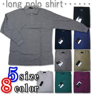 紳士長袖ポロシャツ 無地8色5サイズ(M/L/LL/3L/4L)(ps34800)紳士/メンズ/鹿の子|netshop-est