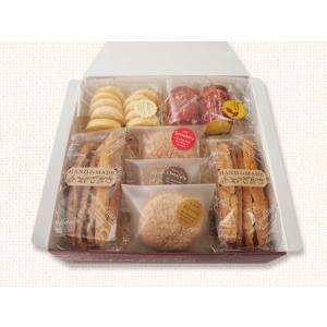 焼菓子アソートギフト (クッキー&シューラスク&ダックワーズ ) 洋菓子のヒロタ HIROTA スイーツ お取り寄せ 手土産 焼菓子