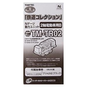 トミーテック ジオコレ 鉄道コレクション 動力ユニット 2軸電動車用 TM-TR02 ジオラマ用品|netshop-ito