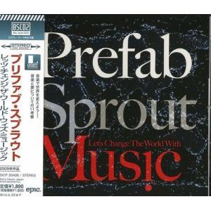レッツ・チェンジ・ザ・ワールド・ウィズ・ミュージック CD|netshop-ito